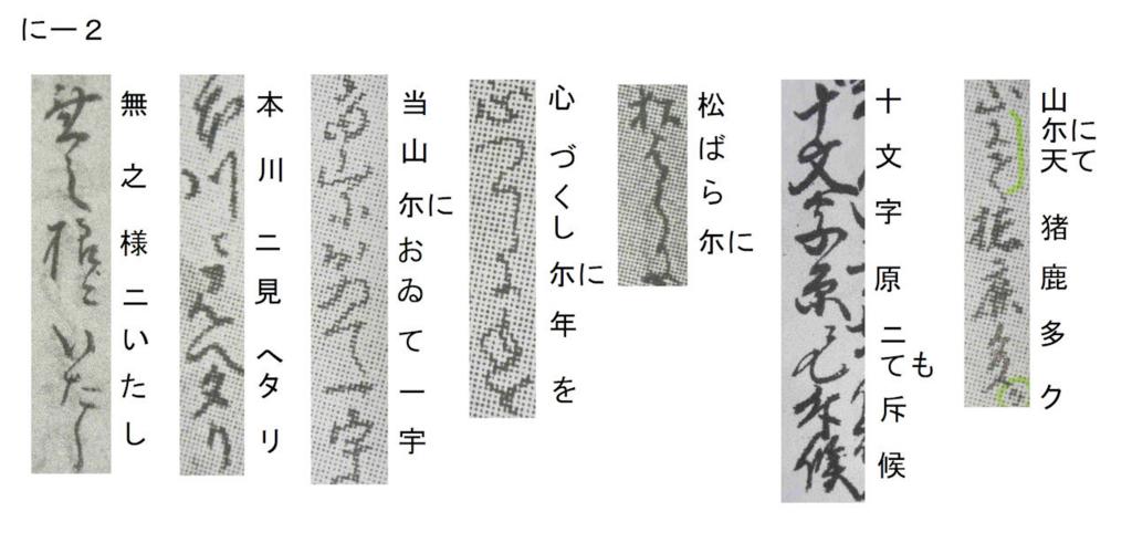 f:id:chuumeikun:20180123200858j:plain