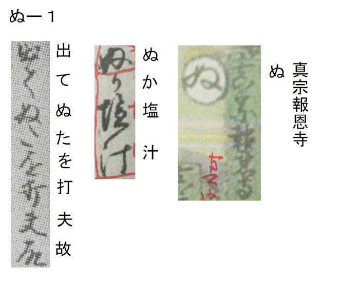 f:id:chuumeikun:20180123200917j:plain