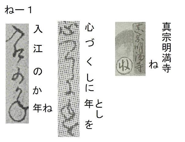 f:id:chuumeikun:20180123200937j:plain