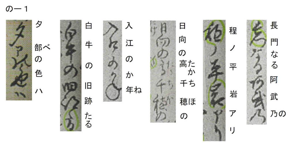 f:id:chuumeikun:20180123201002j:plain