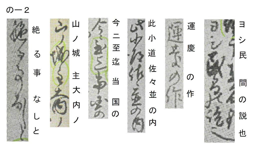 f:id:chuumeikun:20180123201019j:plain