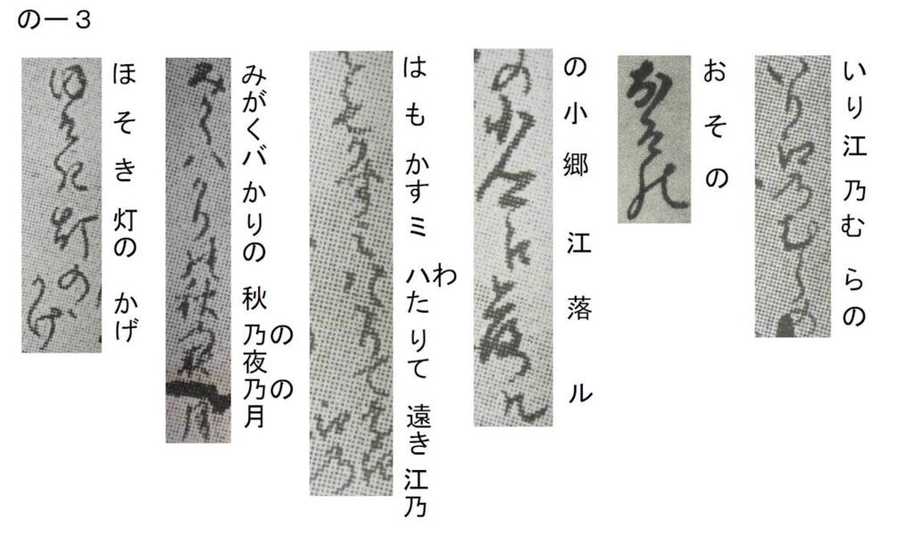 f:id:chuumeikun:20180123201040j:plain