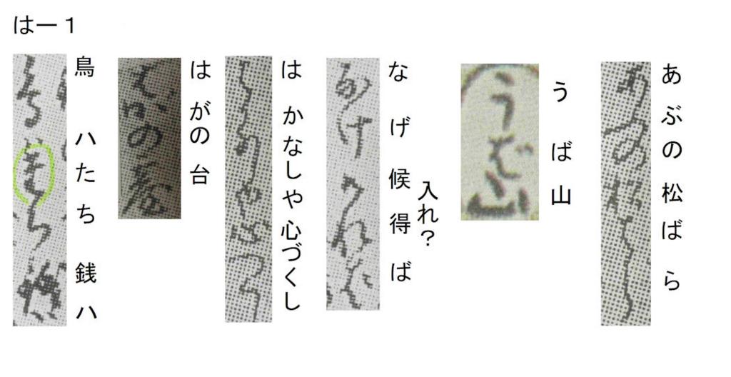 f:id:chuumeikun:20180127061513j:plain