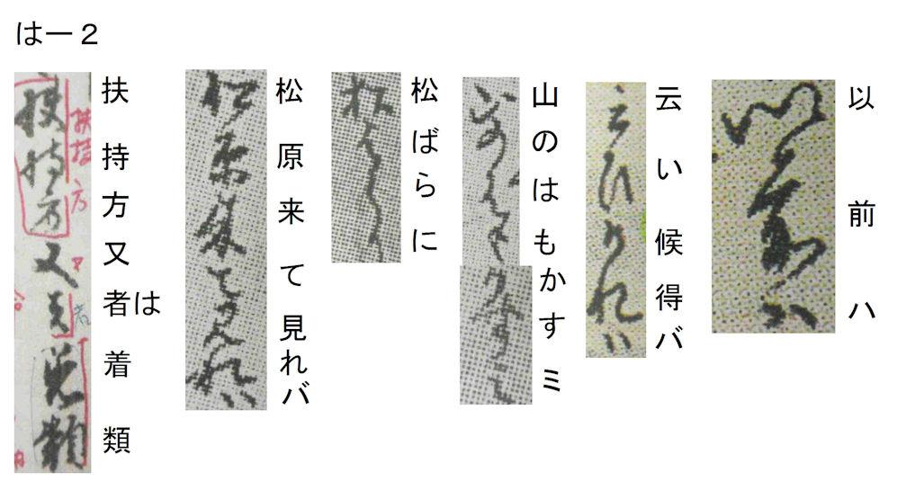 f:id:chuumeikun:20180127061530j:plain