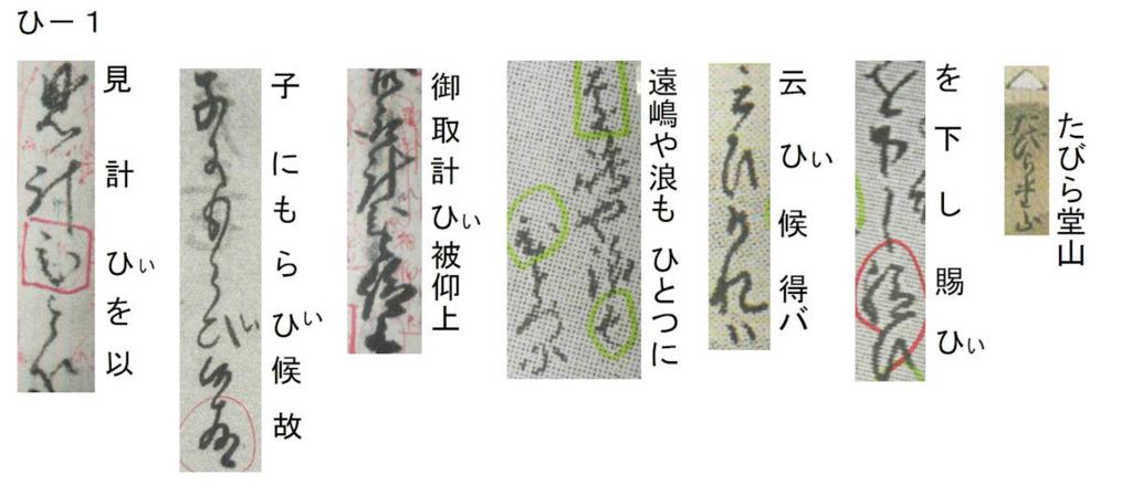 f:id:chuumeikun:20180127061601j:plain