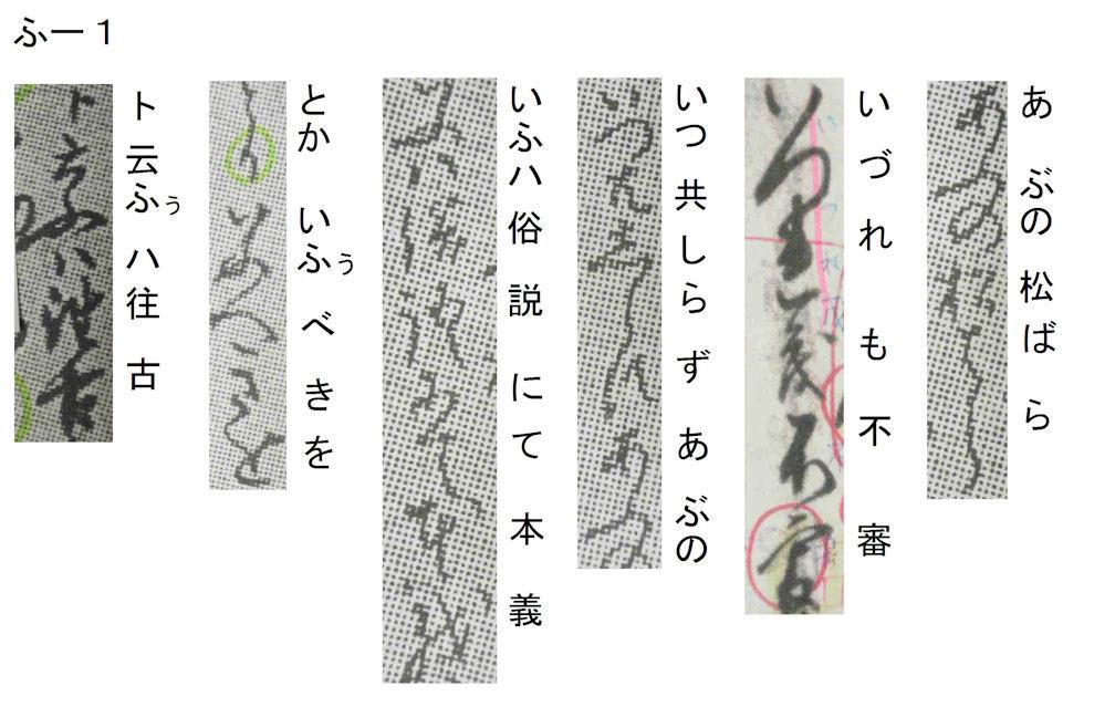 f:id:chuumeikun:20180127061622j:plain
