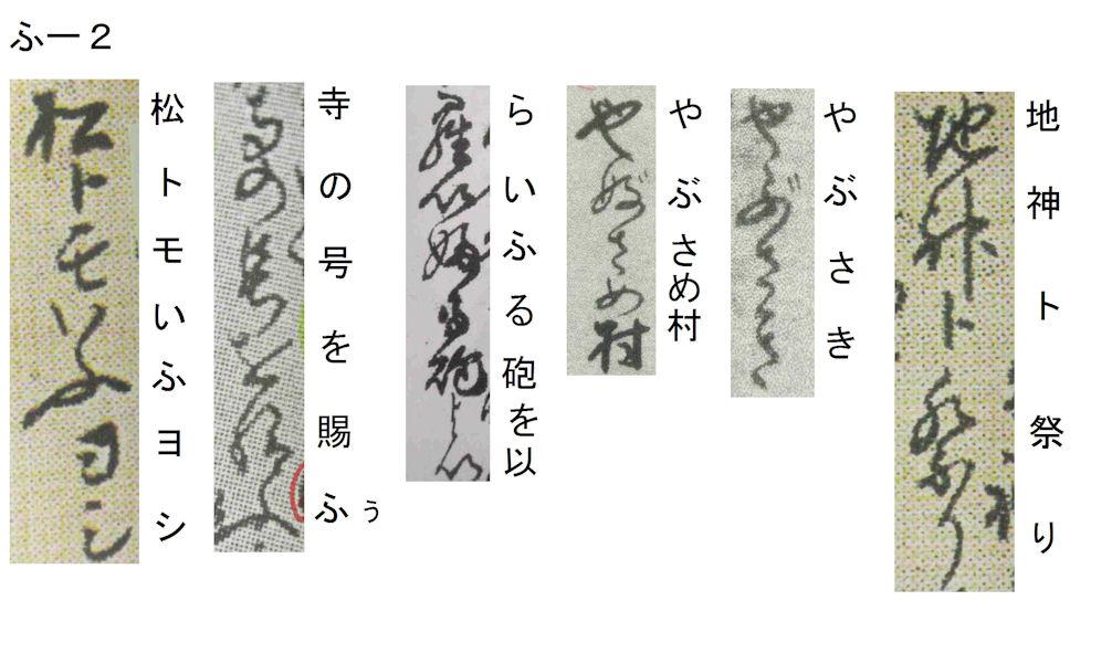 f:id:chuumeikun:20180127061639j:plain