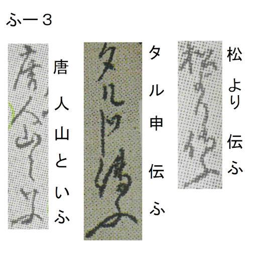f:id:chuumeikun:20180127061656j:plain