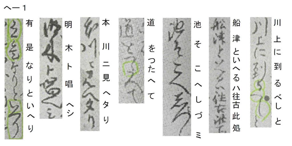 f:id:chuumeikun:20180127061713j:plain