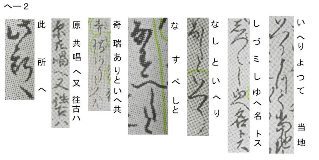 f:id:chuumeikun:20180127061732j:plain