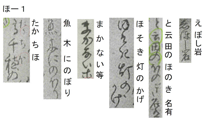 f:id:chuumeikun:20180127061750j:plain