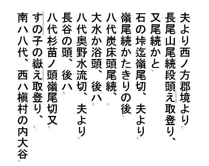 f:id:chuumeikun:20180203024418j:plain