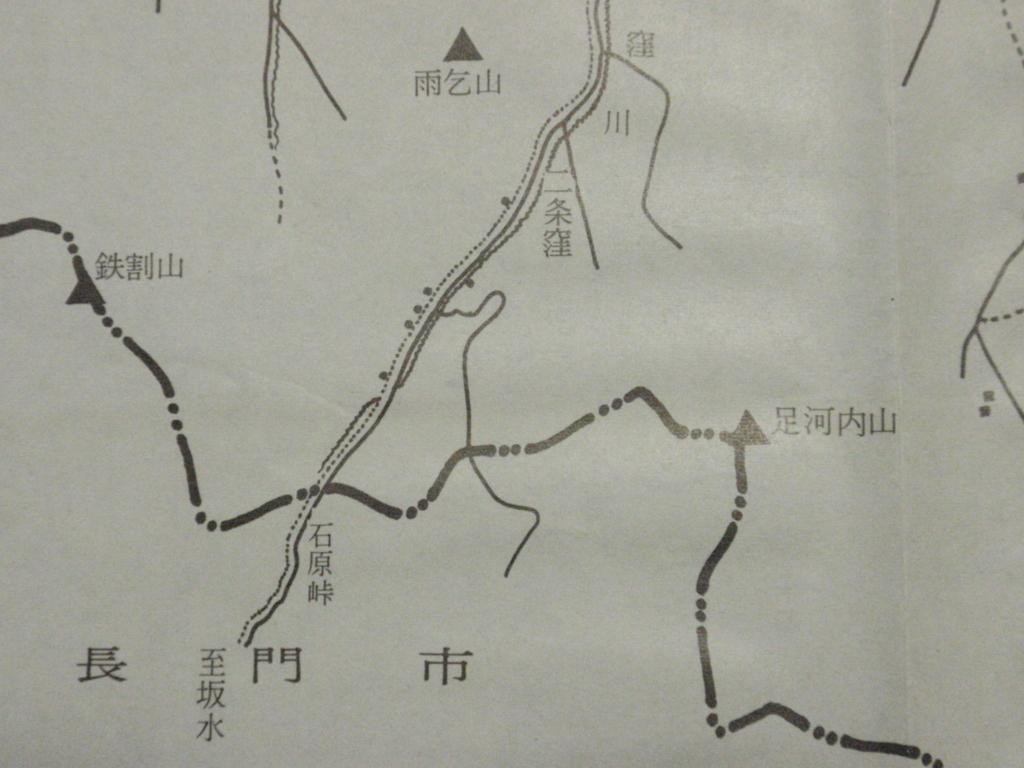f:id:chuumeikun:20180203024608j:plain