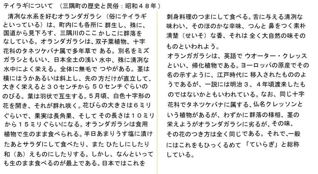 f:id:chuumeikun:20180210004517j:plain