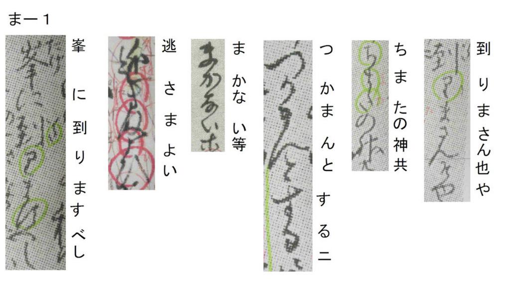 f:id:chuumeikun:20180216020538j:plain