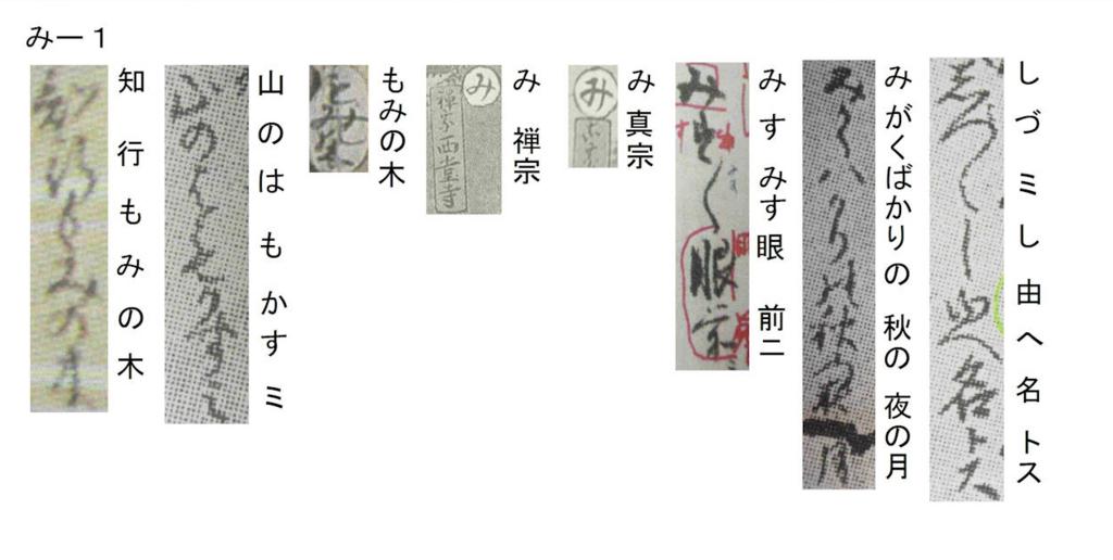 f:id:chuumeikun:20180216020553j:plain
