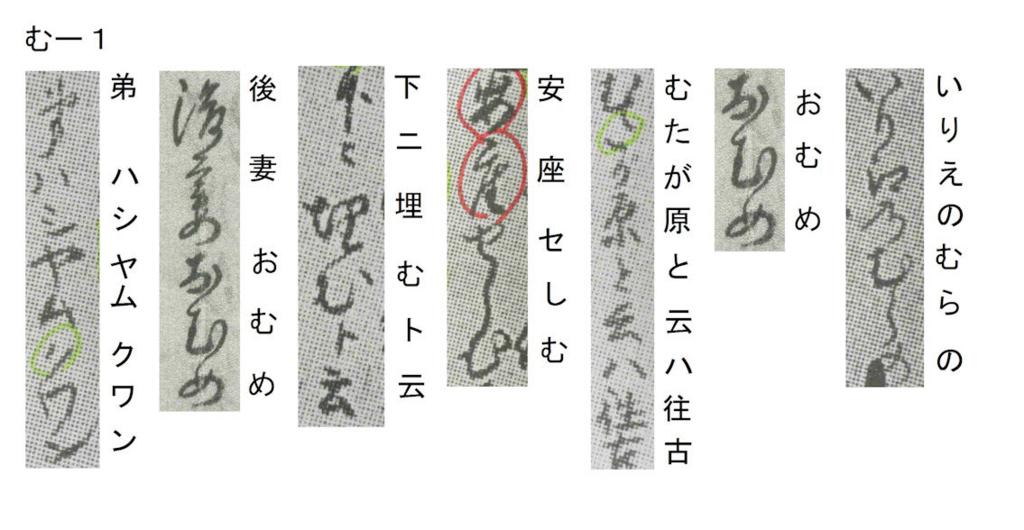 f:id:chuumeikun:20180216020610j:plain