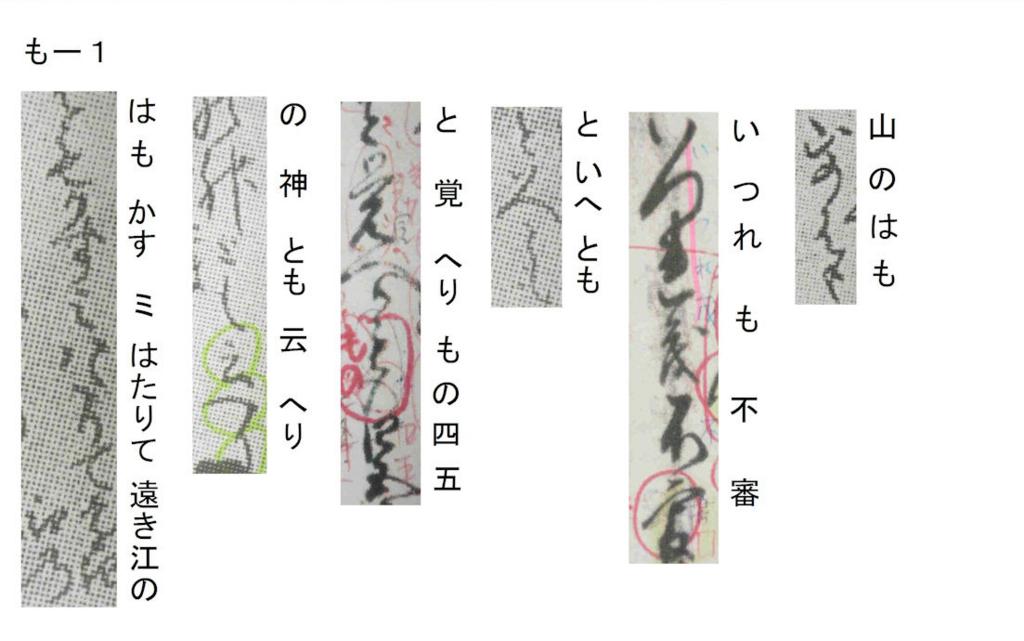 f:id:chuumeikun:20180216020642j:plain
