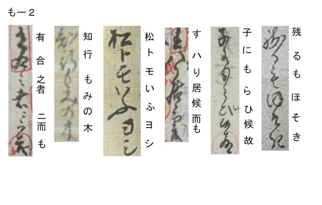 f:id:chuumeikun:20180216020700j:plain