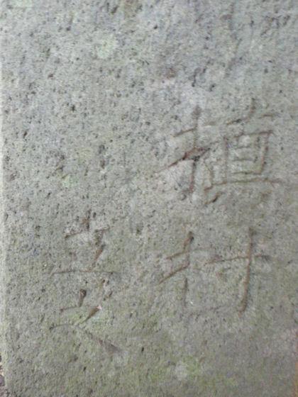 f:id:chuumeikun:20180221133056j:plain