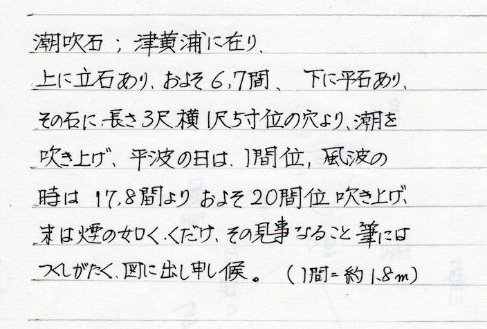 f:id:chuumeikun:20180225045626j:plain
