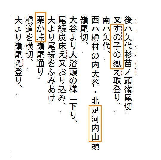 f:id:chuumeikun:20180308153315j:plain