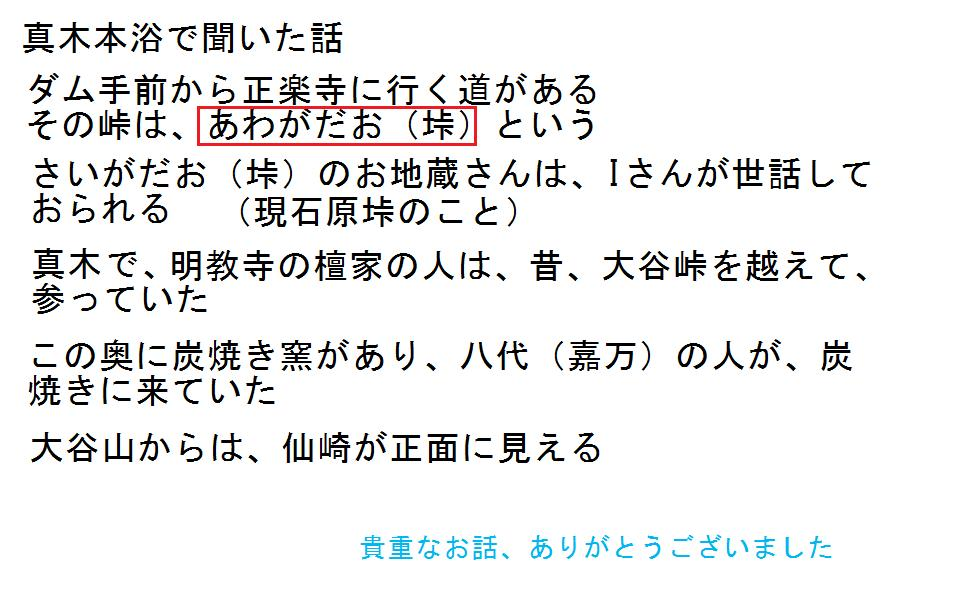 f:id:chuumeikun:20180308153620j:plain