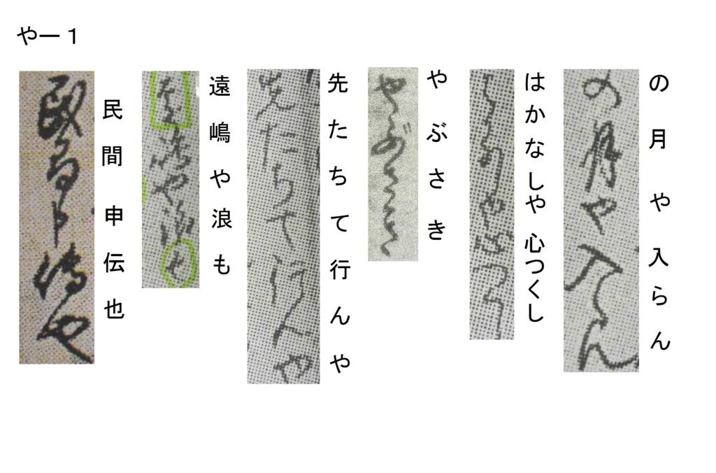 f:id:chuumeikun:20180309150320j:plain