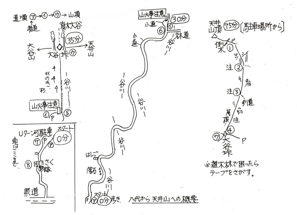 f:id:chuumeikun:20180311195241j:plain