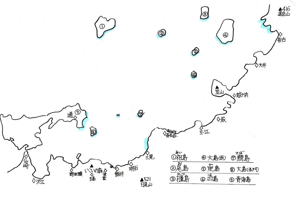 f:id:chuumeikun:20180313182102j:plain