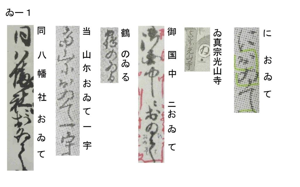 f:id:chuumeikun:20180317003411j:plain