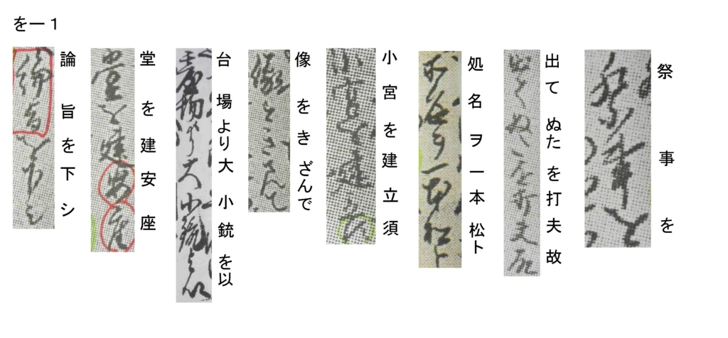 f:id:chuumeikun:20180317003510j:plain
