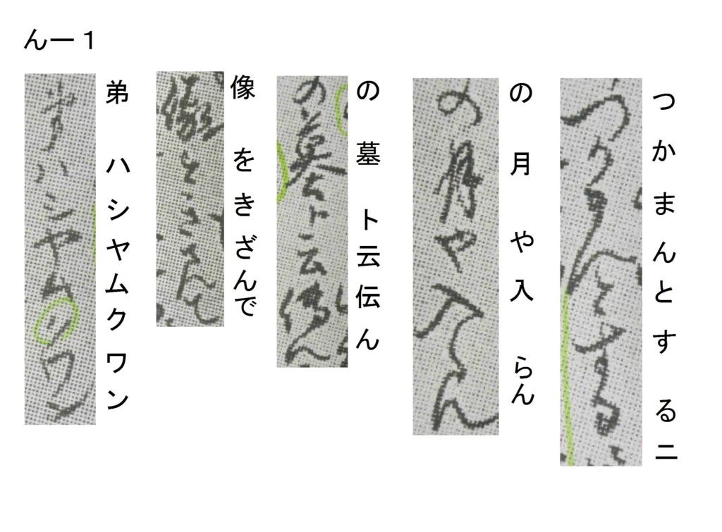 f:id:chuumeikun:20180317003538j:plain