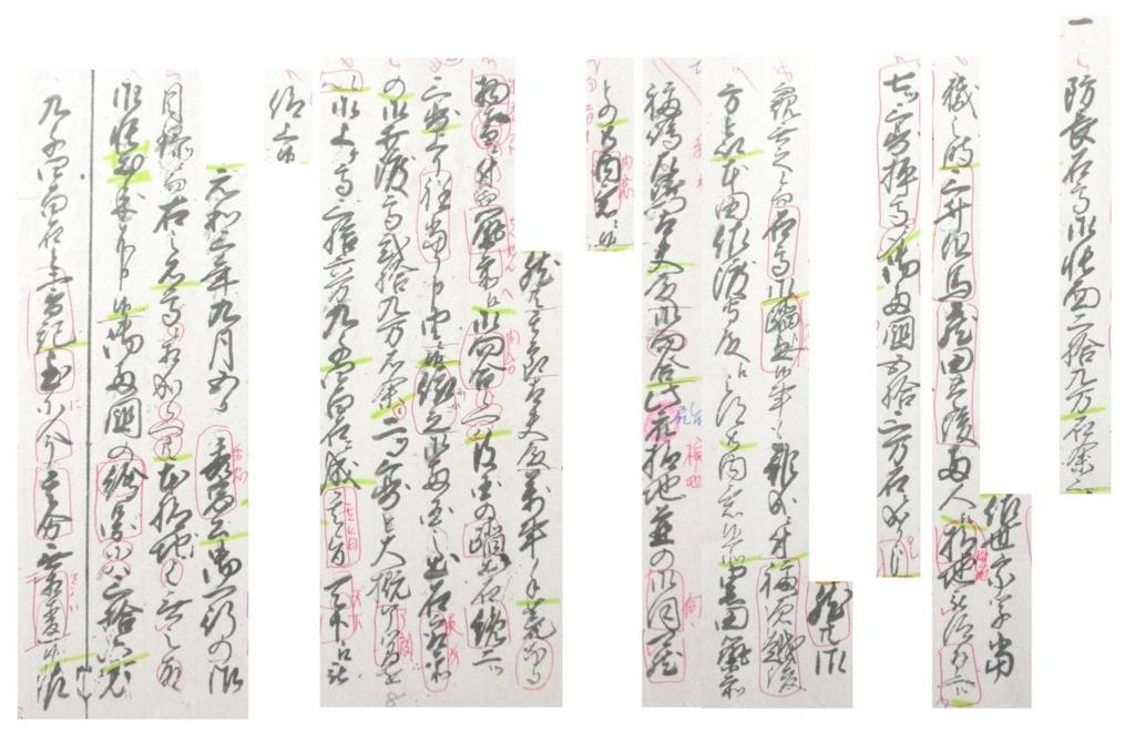 f:id:chuumeikun:20180319002007j:plain