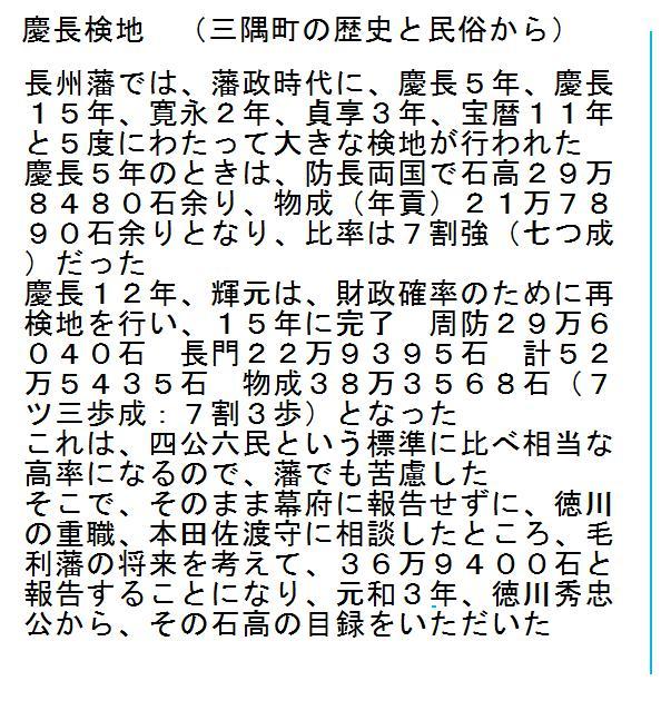 f:id:chuumeikun:20180319002102j:plain