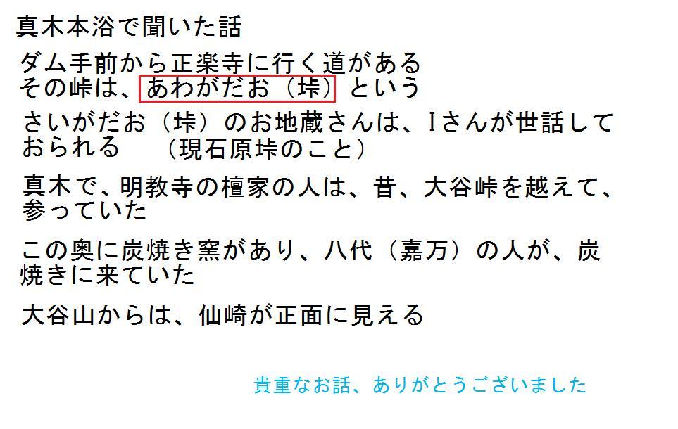 f:id:chuumeikun:20180324085820j:plain