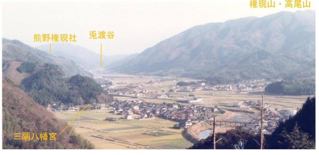 f:id:chuumeikun:20180419022538j:plain