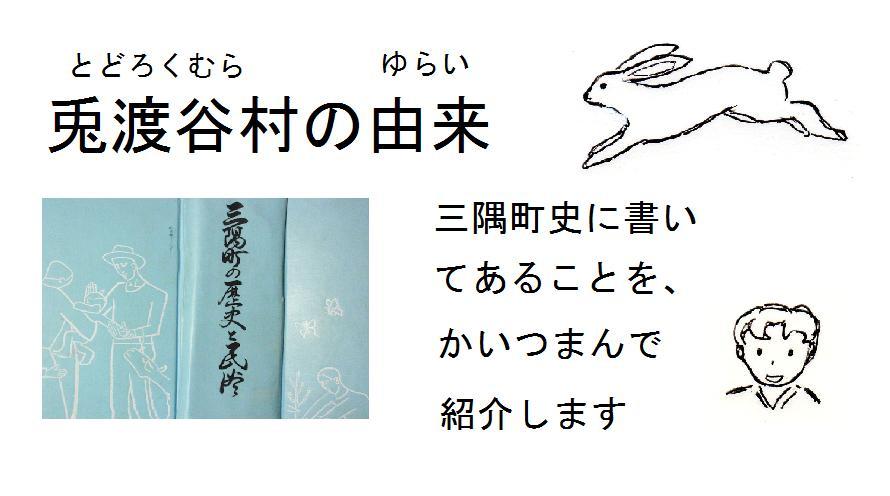 f:id:chuumeikun:20180419022949j:plain