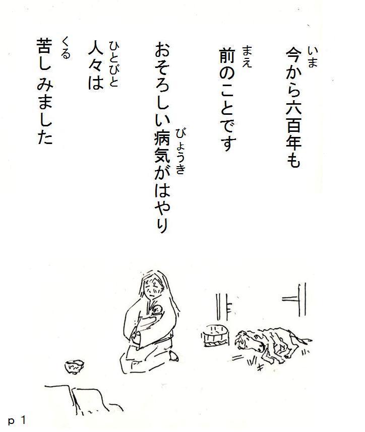 f:id:chuumeikun:20180419023007j:plain