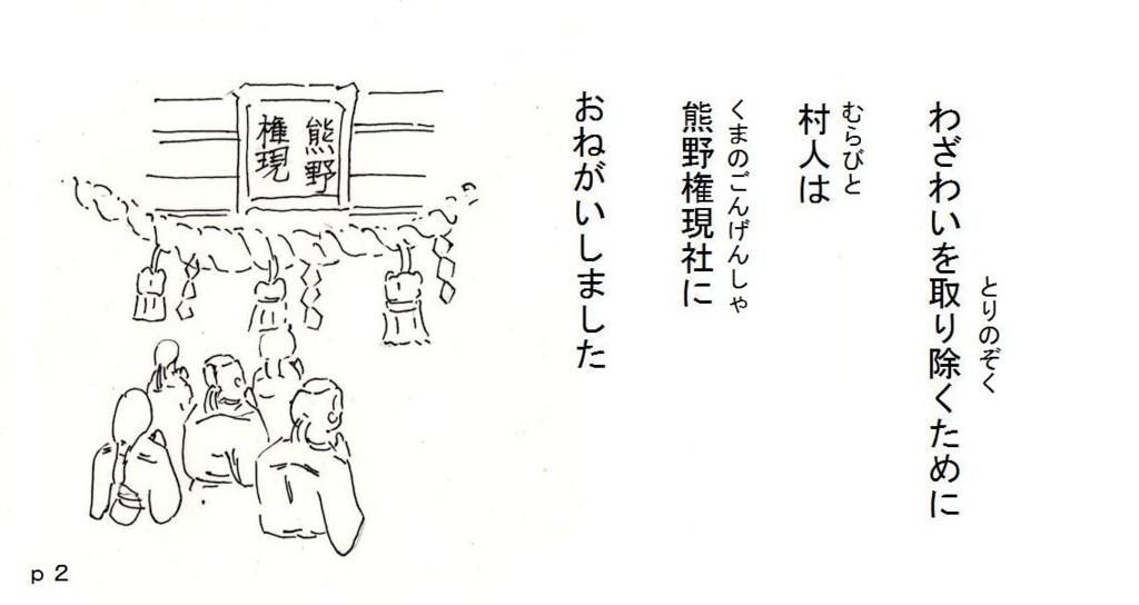f:id:chuumeikun:20180419023025j:plain