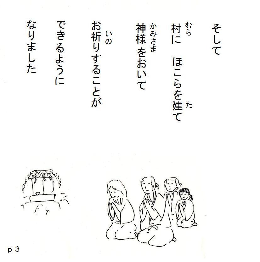 f:id:chuumeikun:20180419023050j:plain