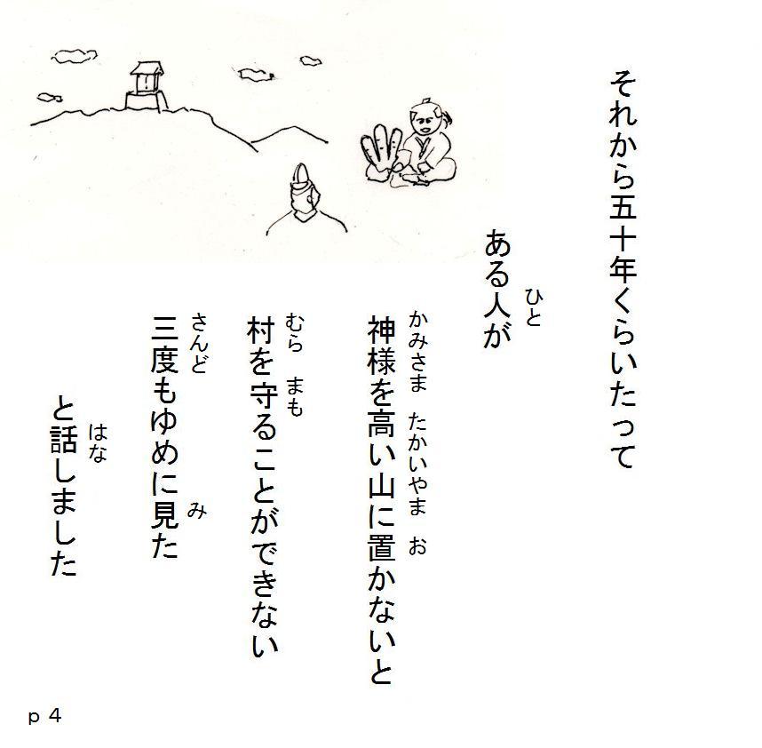 f:id:chuumeikun:20180419023105j:plain