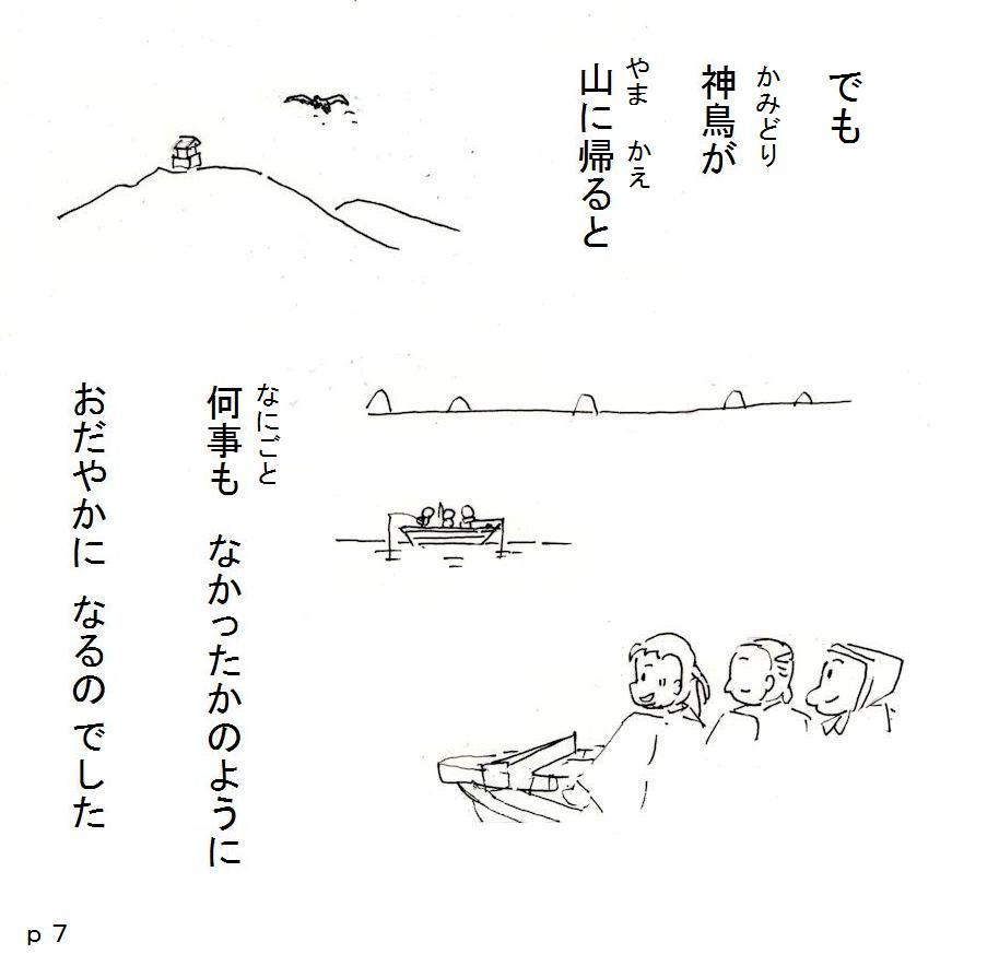 f:id:chuumeikun:20180419023158j:plain