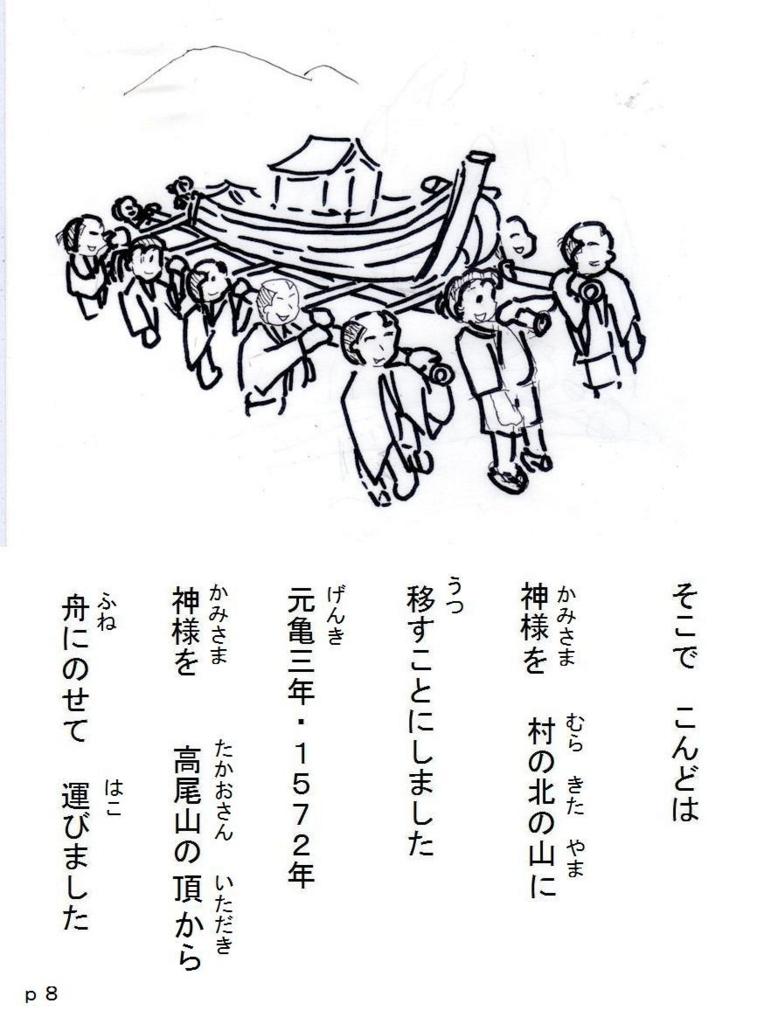 f:id:chuumeikun:20180419023216j:plain