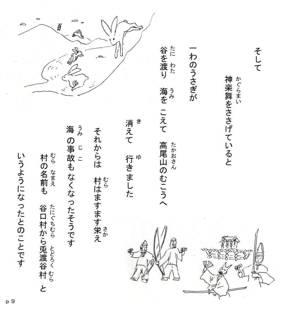 f:id:chuumeikun:20180420152837j:plain