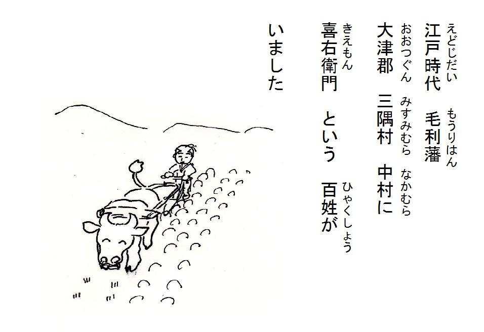 f:id:chuumeikun:20180507013718j:plain