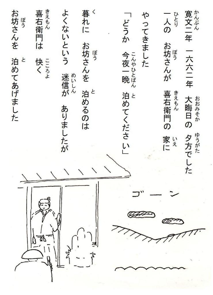 f:id:chuumeikun:20180507013732j:plain
