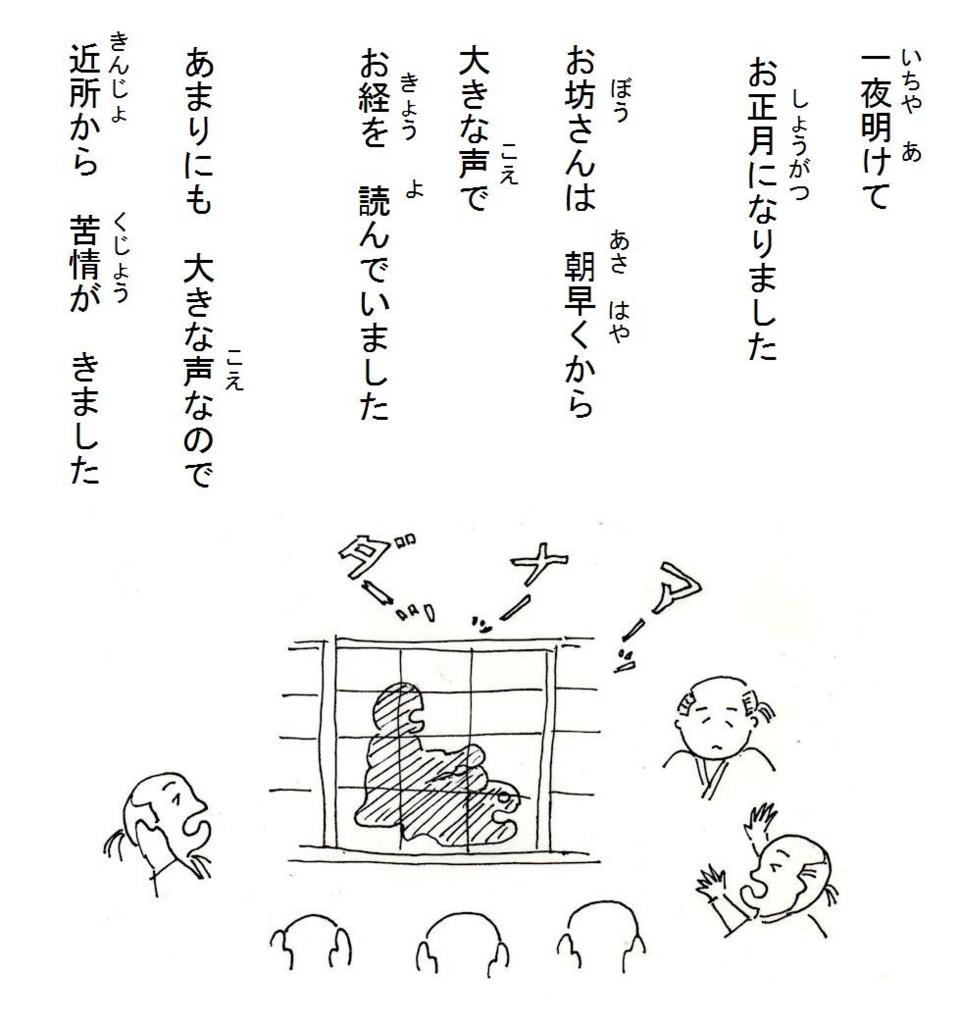 f:id:chuumeikun:20180507013804j:plain