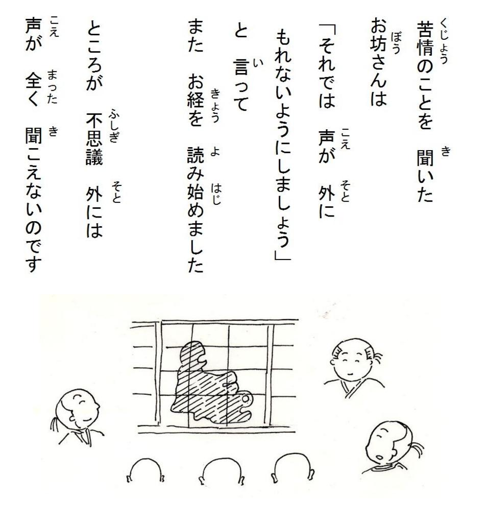 f:id:chuumeikun:20180507013823j:plain