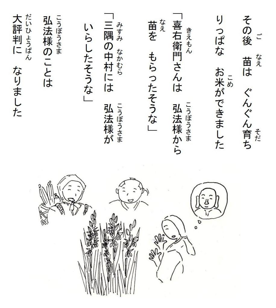 f:id:chuumeikun:20180507013934j:plain